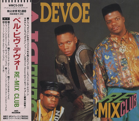 bell-biv-devoe-re-mix-club-428452